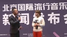 北京国际流行音乐周2018强势来袭 音乐力量4不可挡
