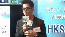 任贤齐为表演失误道歉:会花更多时间学习!