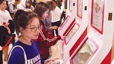 第十二届中国艺术节将于5月在上海举办