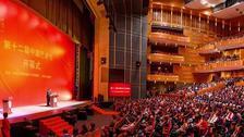 第十二届中国艺术节开幕
