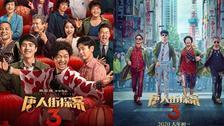 《唐探3》北美原档期不上映